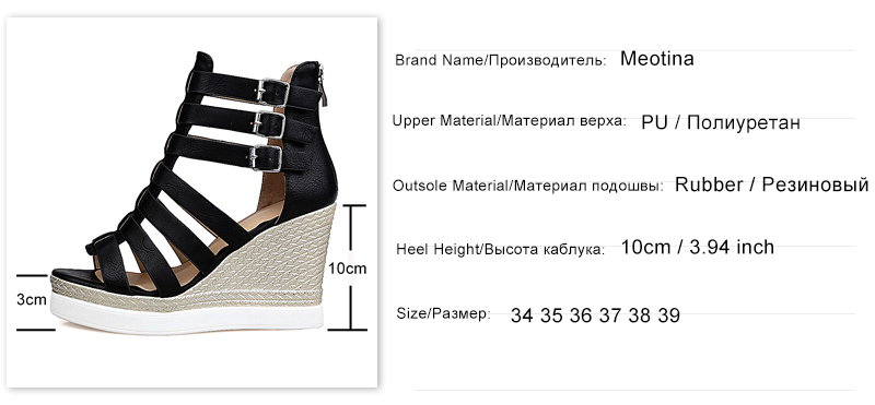 47f7a9f8f6506 Meotina Gladiator Shoes 2017 Women Shoes Platform Wedges High Heel Sandals  Rome Ladies Wedge Heels Zip Black White Plus Size 10
