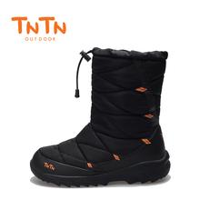 TNTN 2017 Outdoor Escursioni Invernali Stivali Impermeabili Caldi Stivali Da  Neve In Pile Uomini Donne Scarpe Da Trekking Termic. ef900159c7b