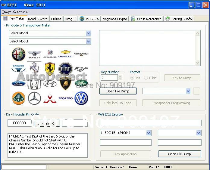 Zed bull / mini zed bull / smart zed быка программного обеспечения 101 модель e-mail