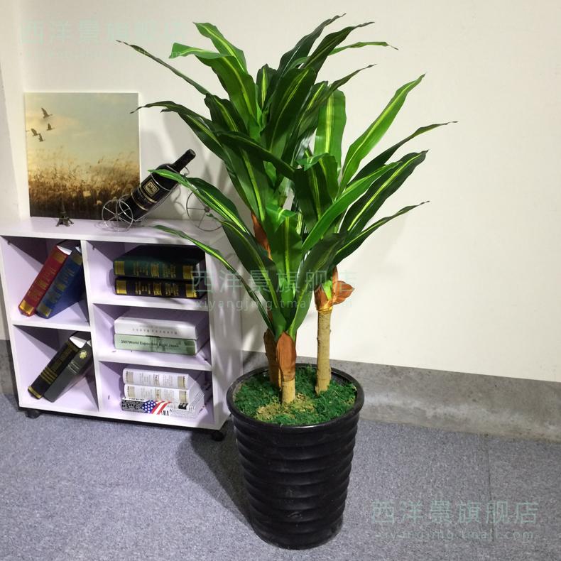 faux arbre achetez des lots petit prix faux arbre en provenance de fournisseurs chinois faux. Black Bedroom Furniture Sets. Home Design Ideas