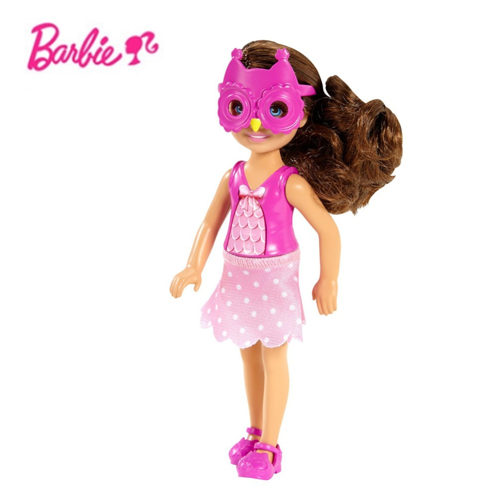 Barbie Doll Effects&nbspTerm Paper
