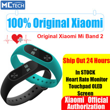 New Original Xiaomi Mi Band 2 Miband Wristband Bracelet with font b Smart b font Heart