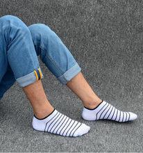 10 пар/лот, летние мужские хлопковые носки по щиколотку для мужчин, повседневные однотонные короткие мужские носки, тапочки, Meias()