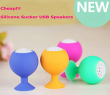 2015 New Arrival Mini Speaker Silicone Sucker Hands Free USB Speakers For Apple and Android Devices PC Computer