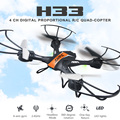 New JJRC H33 Mini RC Drone kvadrokopter 2 4G 4CH 6 Axis Gyro RC Quadcopter Headless