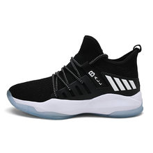 Легкая Нескользящая износостойкая Баскетбольная обувь, плетеная верхняя модная баскетбольная обувь, размеры 39-46(Китай)