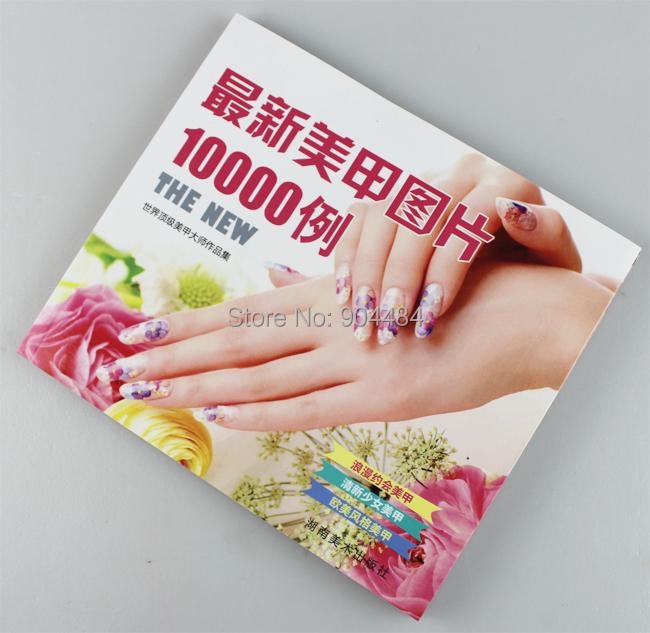 Aliexpress Com Buy Nail Art Salon Supplies Kit Tool Uv: Aliexpress.com : Buy Nail Beauty Salon Equipment Books