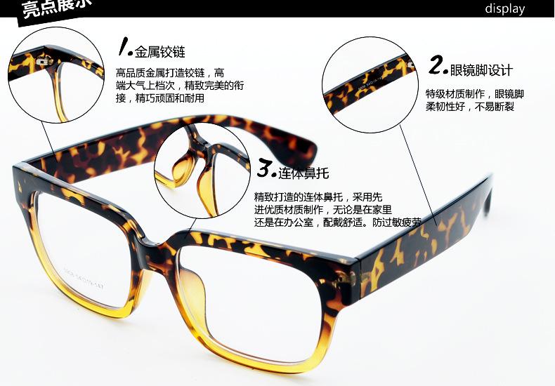 206812ec4f 2015 Fashion Men Glasses Frames Mens Brand Designer Eye Glasses Frames  Optical Frame Feminino Wholesale 50100718B