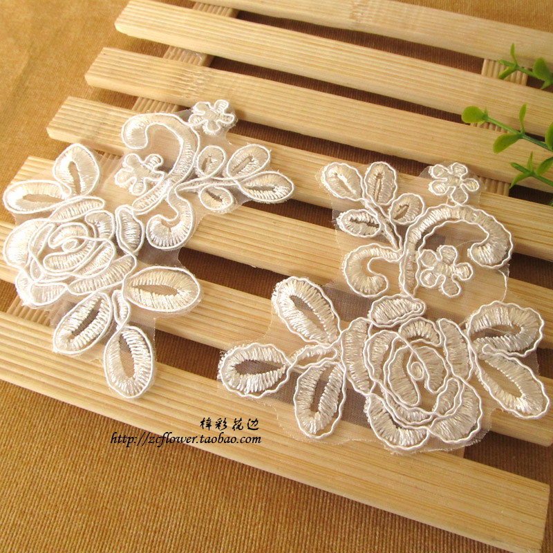 Beige car lace flower car embroidered paste flowers the ...