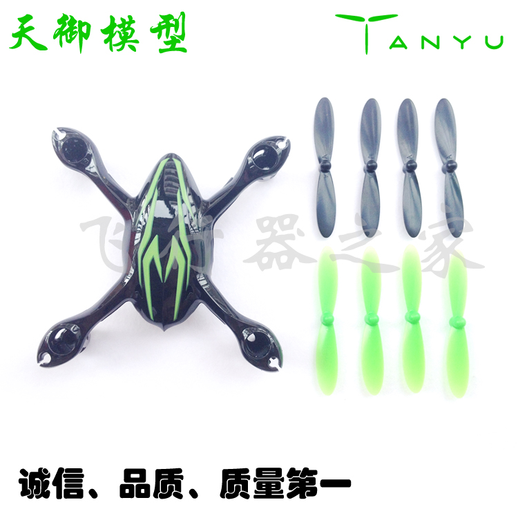 Hubsan X4 H107C Black and  Green H107C 1piece body shell +8propellers hot sale free shipping (Retailer wanted) (wholesale offer)