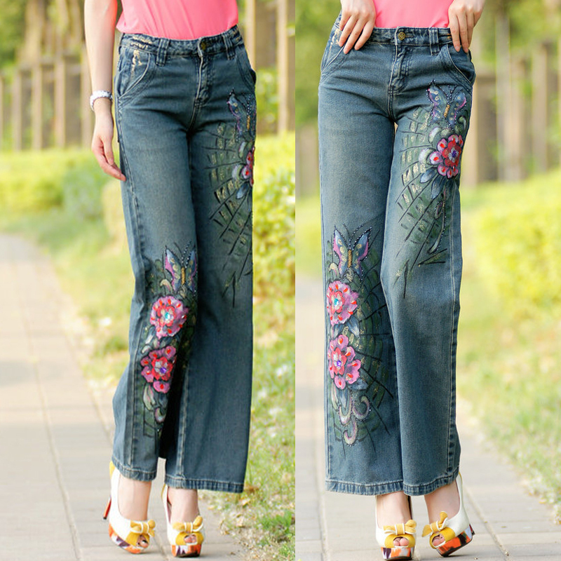 Plus Size Fitted Leg Colorful Jeans 28