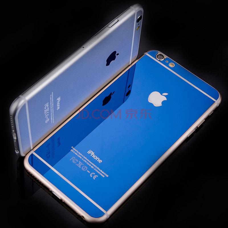 Iphone  Plus Mirror Screen Protector