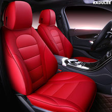 Чехол для автомобильного сиденья KADULEE для Audi A6L Q3 Q5 Q7 S4 A5 A1 A2 A3 A4 B6 b8 B7 A6 c5 c6 A7 A8 автомобильные аксессуары Стайлинг(Китай)