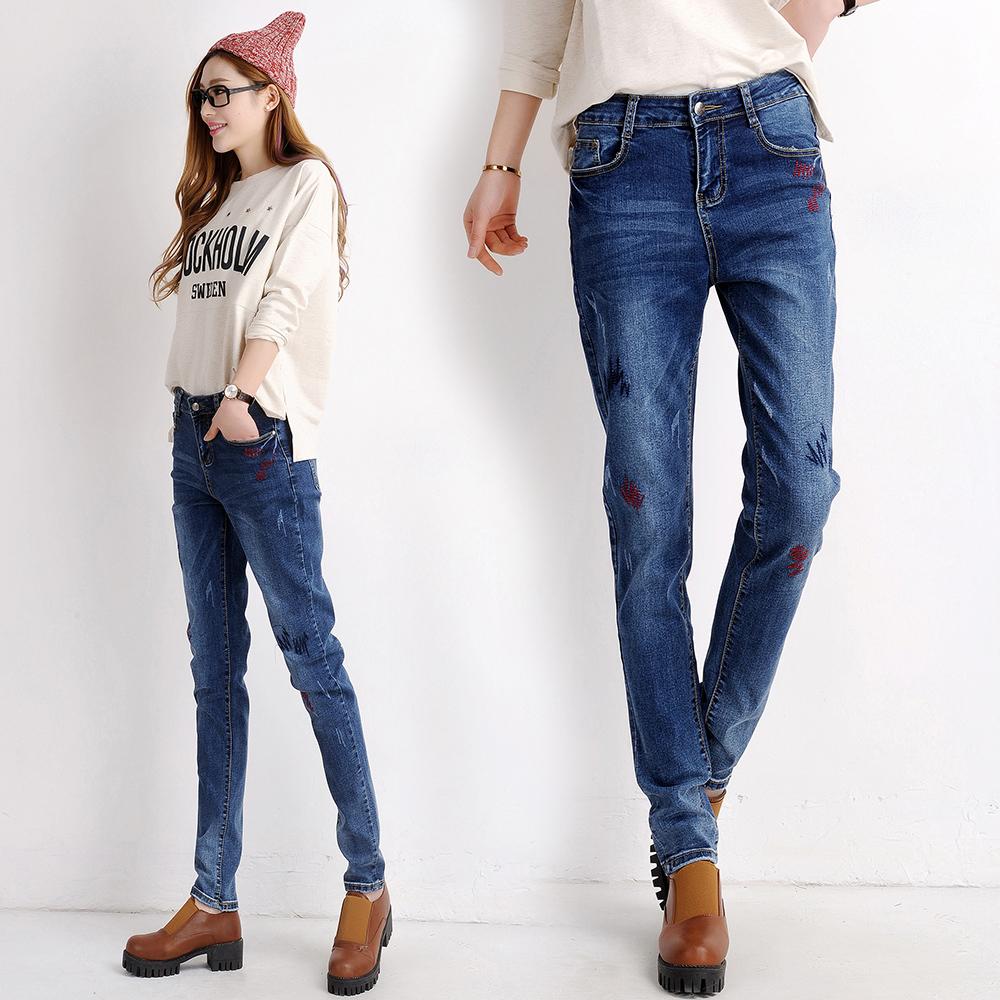 g star harem jeans