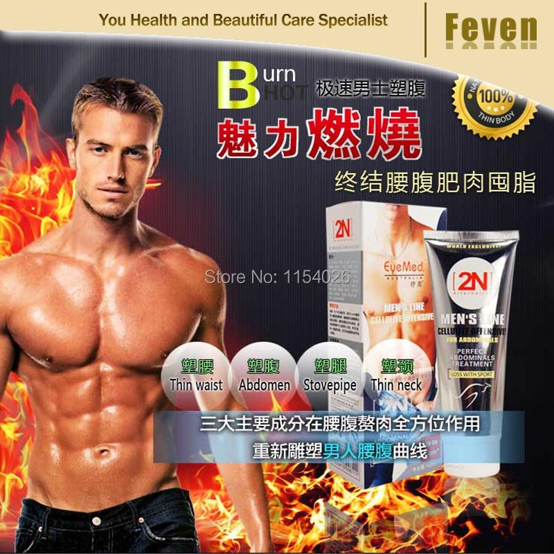 4e665e1ecc541 2N EyeMedb MEN S muscle strong full body anti cellulite fat burning body  weight loss slimming