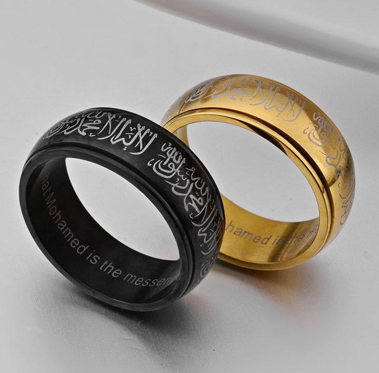 Popular Muslim Wedding Rings-Buy Cheap Muslim Wedding