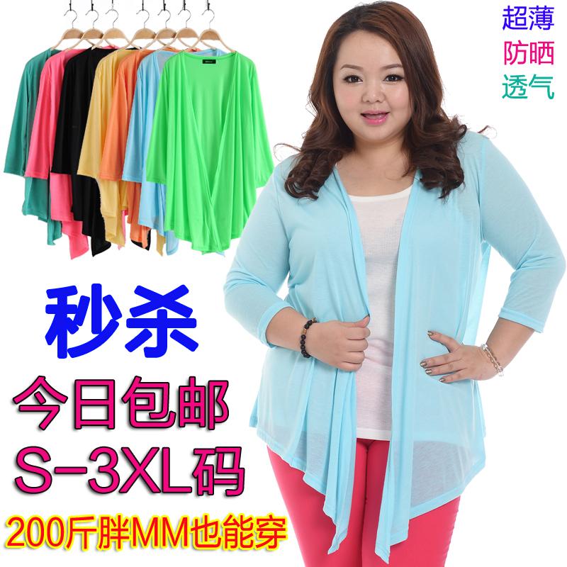 Lollipop plus size clothing store