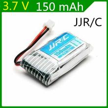 JJRC H20 RC Quadcopter Spare parts 150mah Battery