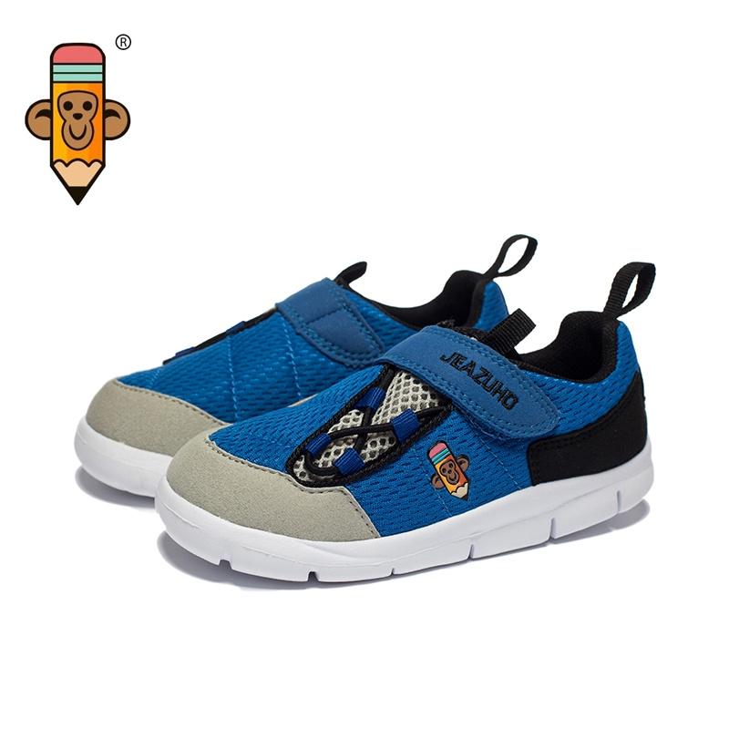Popular Velcro Running Shoes for Men-Buy Cheap Velcro ...