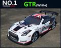 Large 1 10 RC Car High Speed Racing Car 2 4G GTR 4 Wheel Drive Radio