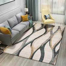 НОВЫЕ геометрические современные ковры для гостиной, домашний скандинавский ковер, прикроватный плед для спальни, мягкий ковер для учебы, к...(Китай)