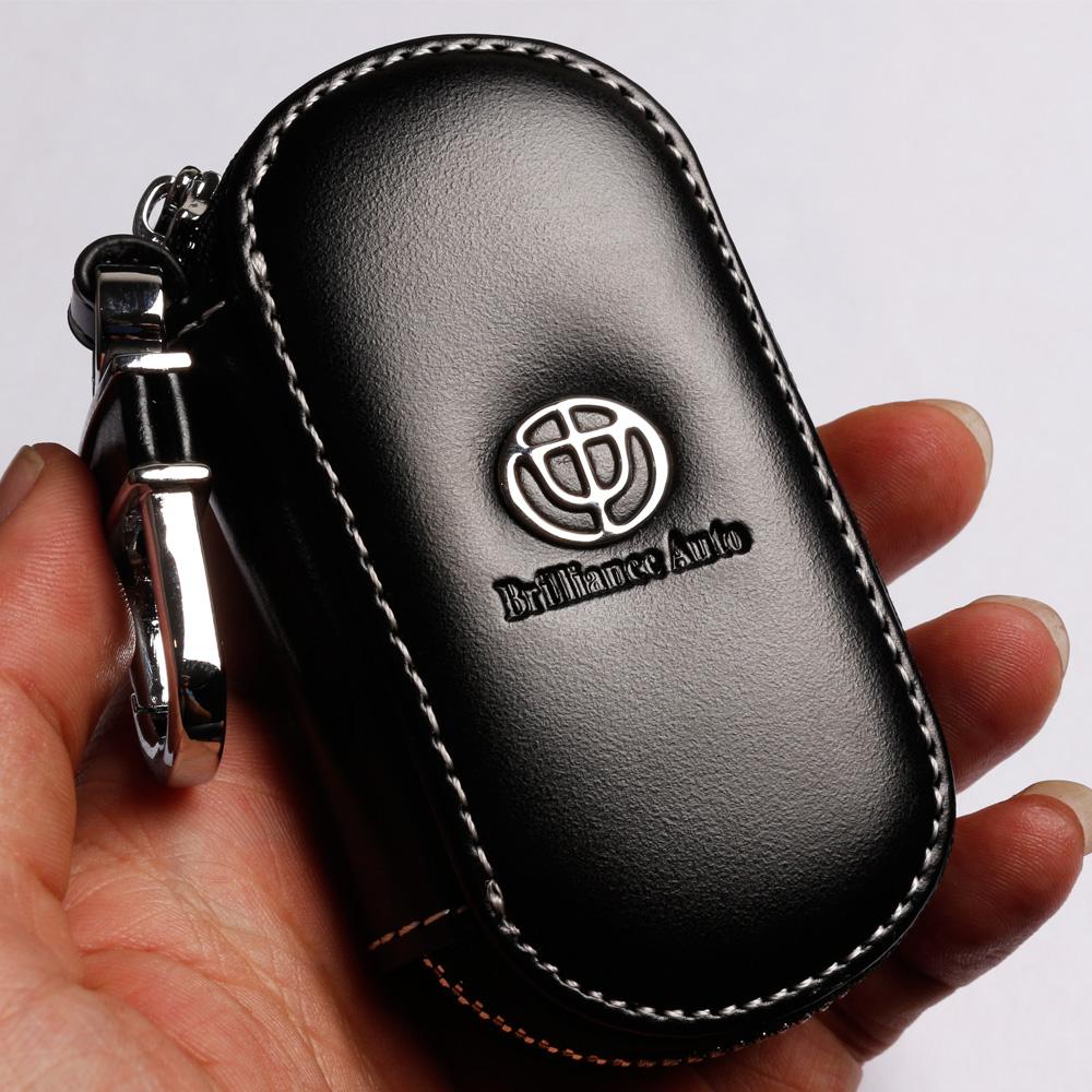 H530v5v H330 автомобиля дистанционного управления ключи от машины чехол кожаные ножны г-жа M
