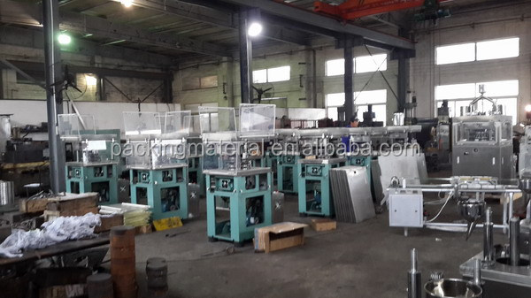 tablet making machine zp pharmaceutical rotary poin on presse comprim s machines presse. Black Bedroom Furniture Sets. Home Design Ideas
