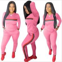 Спортивный костюм с полосками, комплект из 2 предметов, Женский Топ, толстовка, длинные штаны, Клубные костюмы с карманами, комбинезон(Китай)