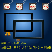 The original road N101 dual engine 2 touch screen capacitive touch screen handwriting accessories outside screen MT10104-V2D