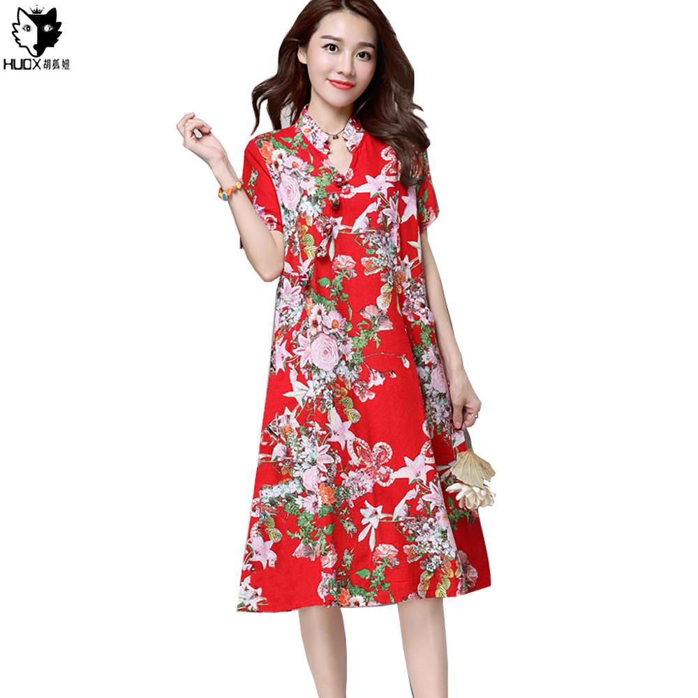 HUOX Chinese Cheongsam Women Dress Cotton Linen Summer ...
