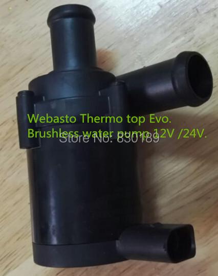 24 12v brushless water pump for 5kw eberspacher webasto. Black Bedroom Furniture Sets. Home Design Ideas
