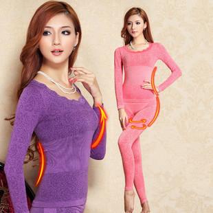 Завод точек ] г-жа Taobao модальные тонкий срез бесшовное белье Qiuyi костюм оптовая продажа
