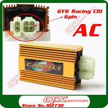 GY6 AC fired 6 pin Racing CDI 125cc 150cc 200cc Scooter Moped ATV Go cart  Motorcycle CDI Performance Parts Free shipping