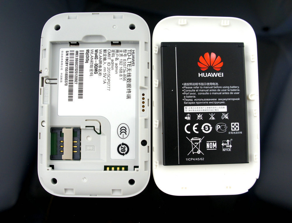 Huawei E5573 Use Without Battery