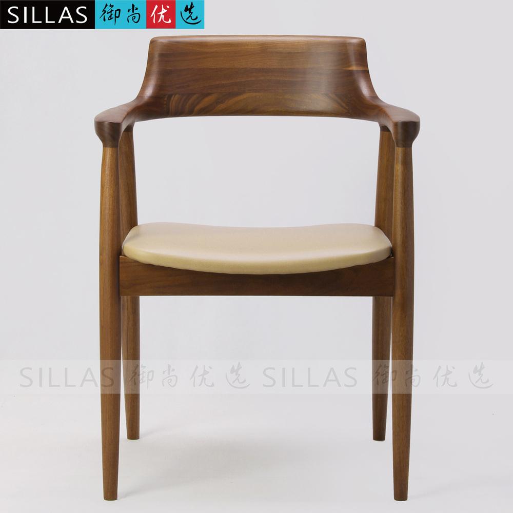 salle a manger japon - hiroshima noyer chaise fauteuil de salon salle manger