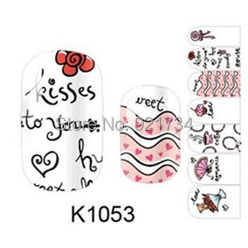 2015 newest 14 pcs strips press k1053 fashion fantasy rose mds series 3d wrap nail art