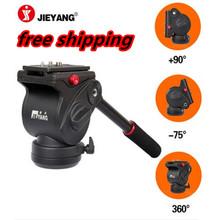 JIEYANG Pro Video Camera Tripod Action Fluid Drag Head Shooting FilmingJY0506  Hydraulic damping camera haeundae