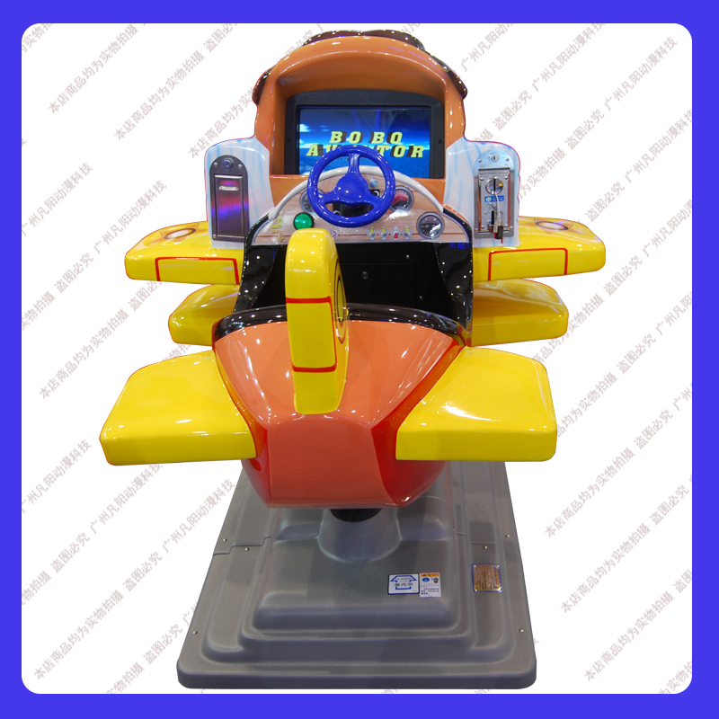 Kiddie Ritten Game Machine, Muntautomaten Game Machine