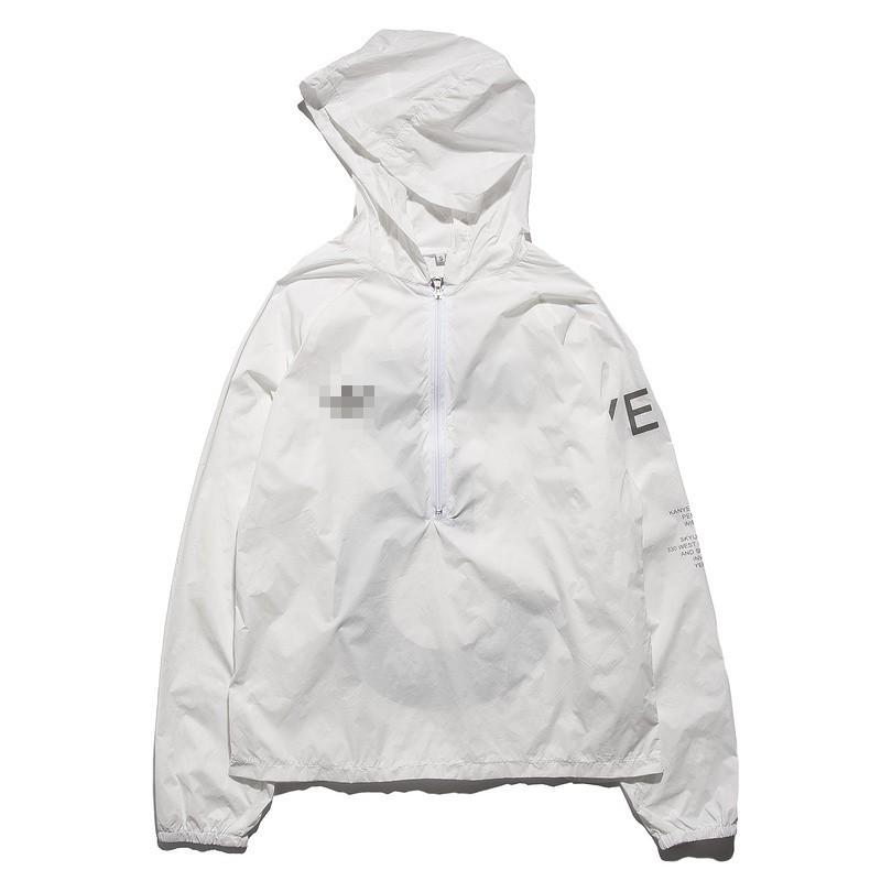 jacket, white jacket, adidas jacket, yeezy, white