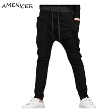 Harem Pants Casual Skinny Sweatpants Sport Pants Pantalon Homme Trousers Drop Crotch Jogging Baggy Pants Men Boys Joggers HipHop
