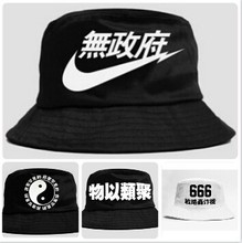 camping hunting hiking beanies fishing sun protection caps printed chinese letters bucket hats hip hop women men free shipping