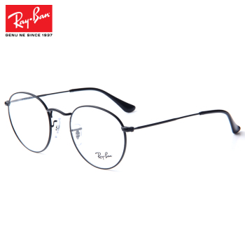 0d95fd59c4 Ray Ban Brand Personality