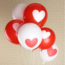 Hot Sale 5pcs lot 12inch Latex Balloon Air Balls Printed Heart Shape Wedding Party Decoration Kid