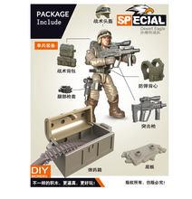 6 стилей солдатский набор Desert Eagle строительные блоки военные с мини-пистолетом фигурка совместимые основные бренды игрушки подарок для дете...(Китай)