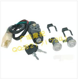 Поглощают gy6125 в весь автомобиль комплект замок 125 gy6125 комплект замок электрическая дверь замок seat замок полный комплект