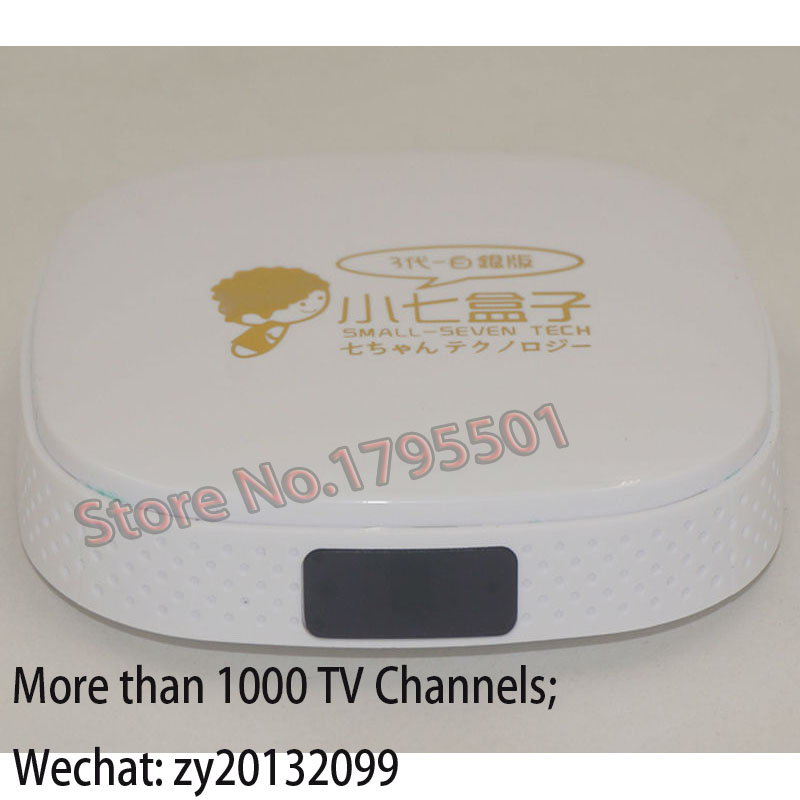 2016 IPTV Small Seven Gen 3 Overseas Xiao Qi Smart Android TV Box HK Japan  Korea Malaysia Singapore Sport UNBLOCK TV Channels - drone4sky