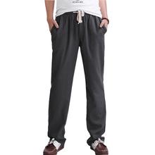 New 2015 Mens Joggers Fashion Harem Pants Trousers Hip Hop Slim Fit Sweatpants Men for Jogging Dance 3 Colors sport pants