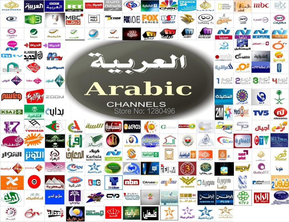 http://g03.a.alicdn.com/kf/HTB1fgMIHFXXXXaFXpXXq6xXFXXXG/best-arabic-IPTV-box-leelbox-A1-arabic-tv-box-support-MBC-SKY-Bein-sports-better-than.jpg