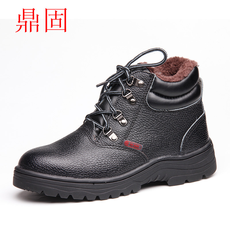 Steel Toe Snow Shoes