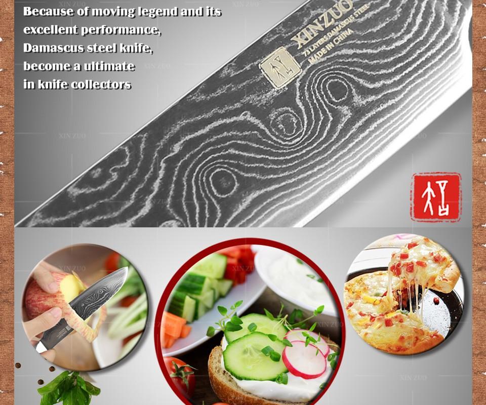 5 Quot Inches Santoku Knife Japanese Vg10 Damascus Kitchen